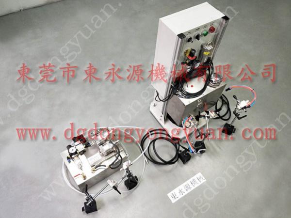 广东冲压成型润滑喷油机,省油的 厨具拉伸成型自动喷油机