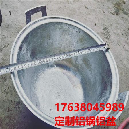 1米直经大铝锅那里有卖,铝锅熬粥对人有害吗