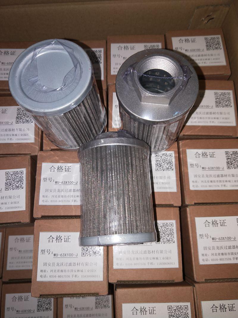 阿克苏TLX286A20液压滤芯龙沃滤业报价