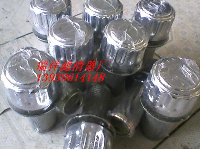 永州贺德克进口材质滤芯0330R003BN、聚结脱水滤油机