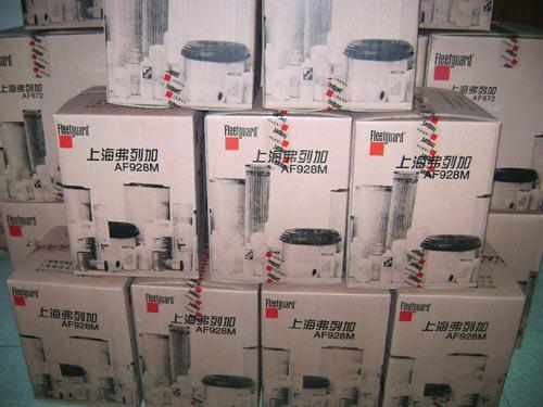 河南焦作龙沃滤清器LW1700D020BNHC滤芯、液压滤芯批发价格