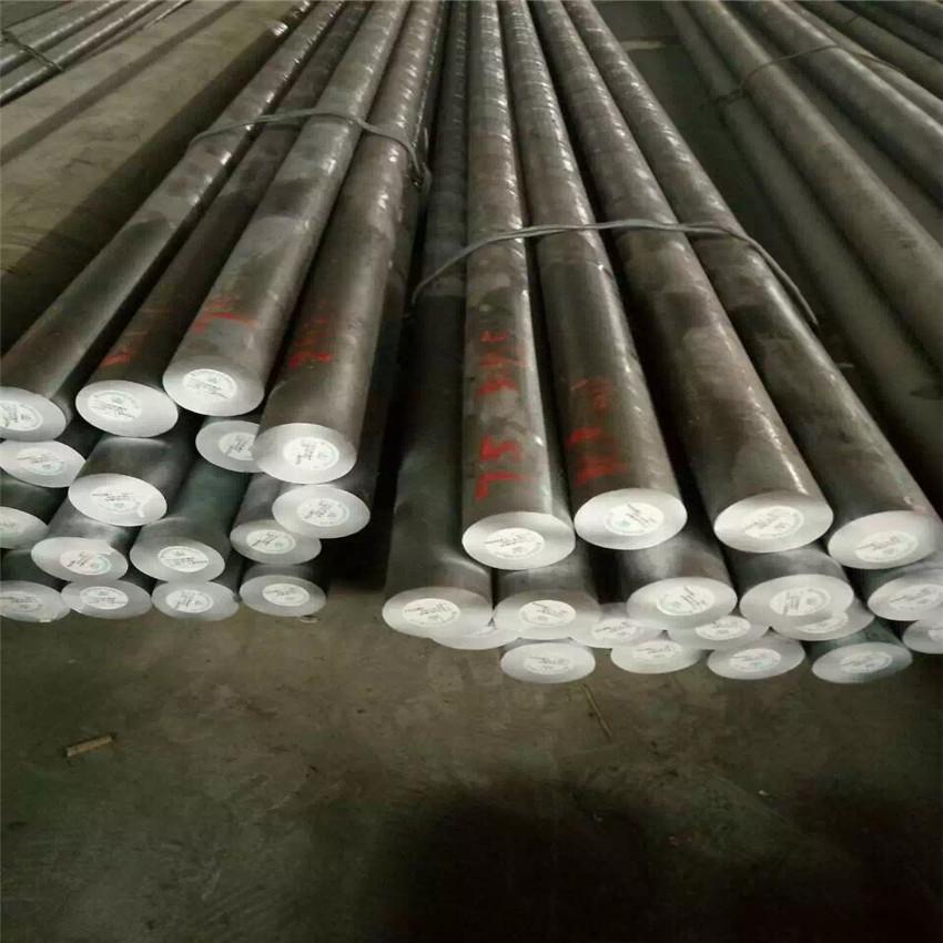 外标c15特殊钢多少钱一公斤