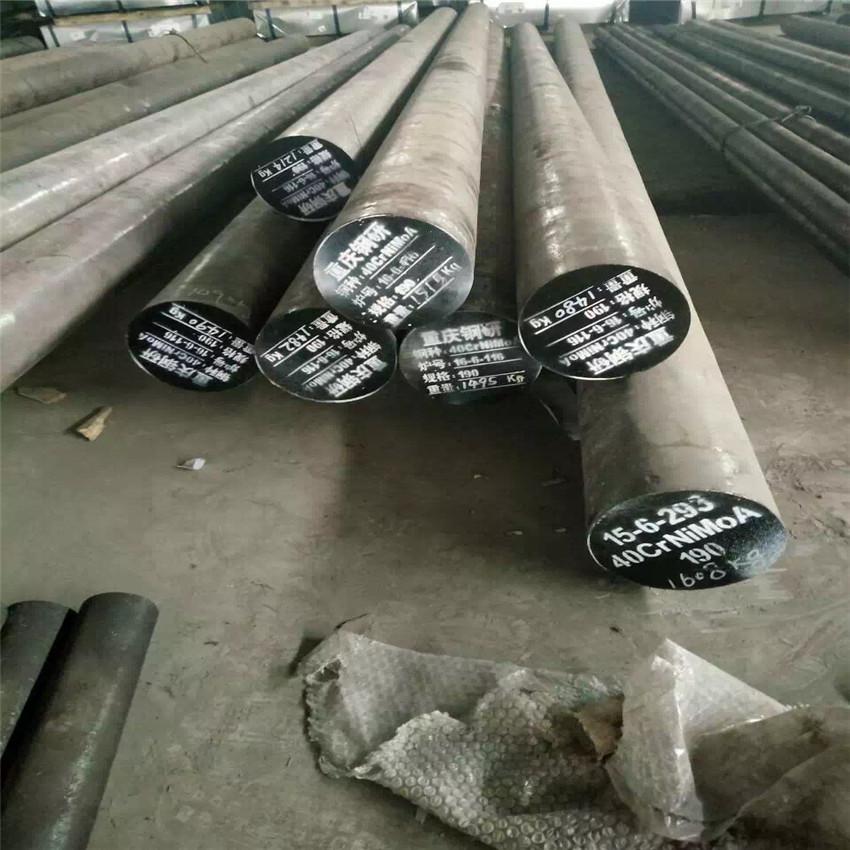 外标38MB5特殊钢多少钱一吨