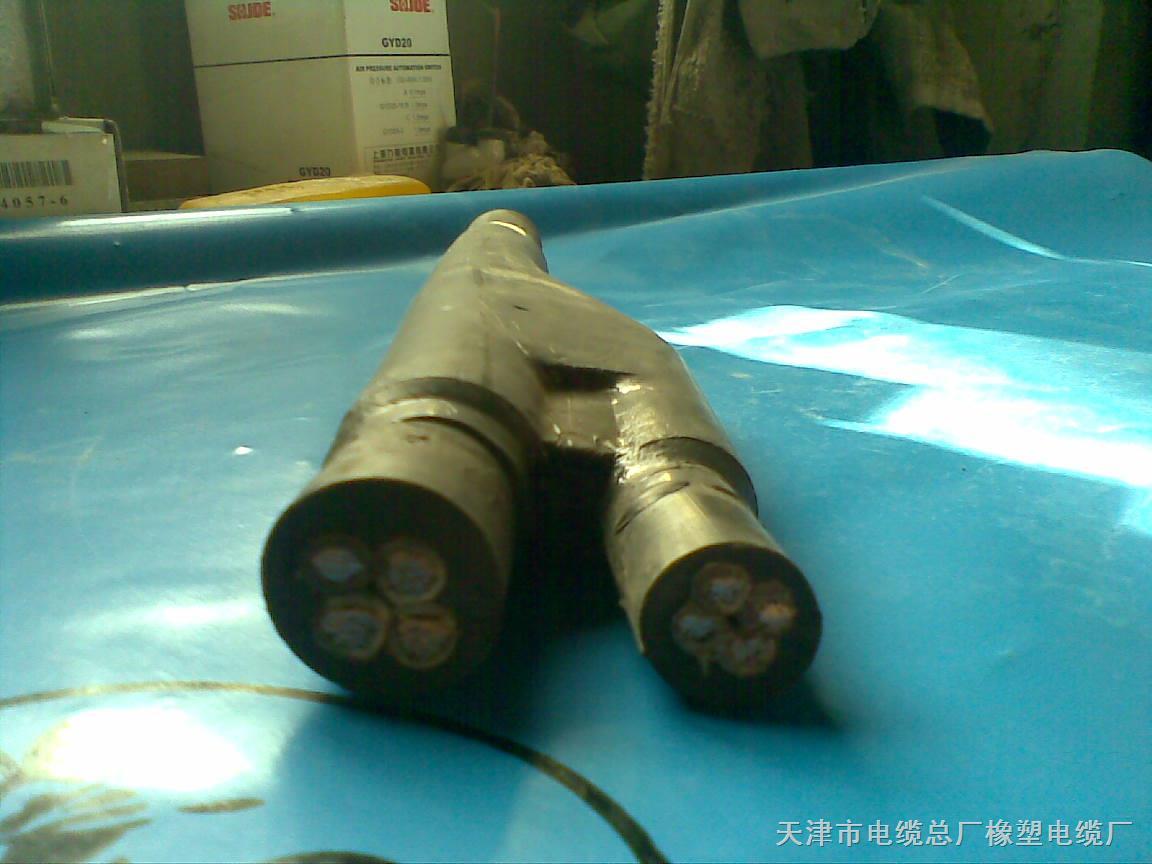 淇MYP黃皮礦用軟電纜MYP3*351*16礦用橡套電纜
