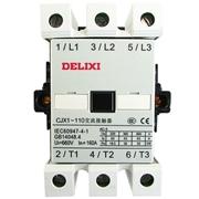 惠州市接触器型号齐全——欢迎您