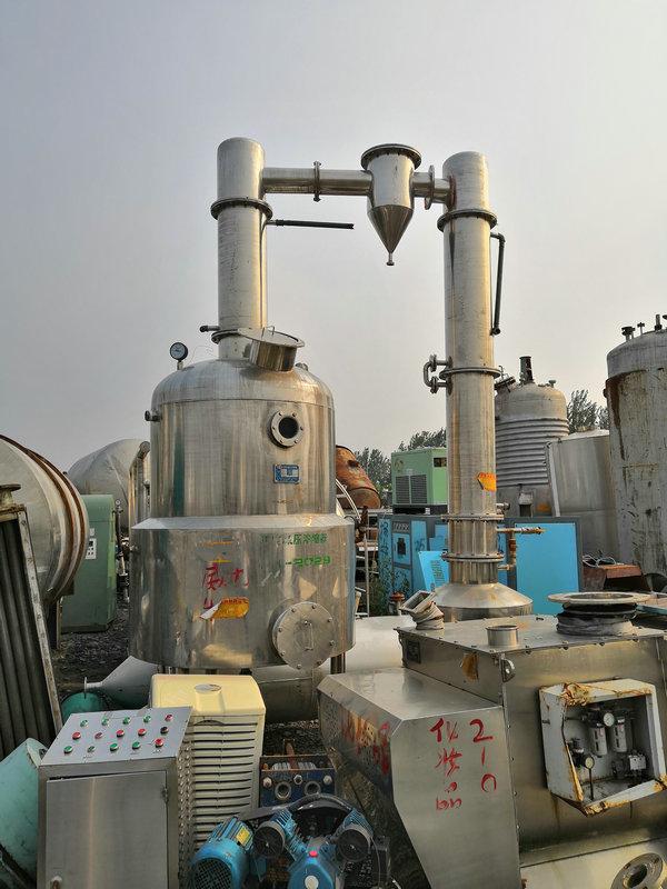 临沧二手不锈钢压力反应釜厂家电话