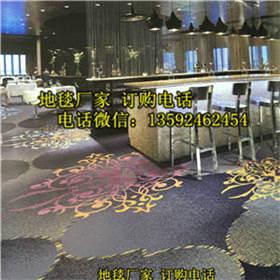 河南省舞钢市卖地毯的代理在哪能找到卖家厂家
