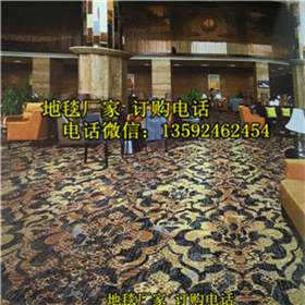 河南省栾川县谁知道地毯批发市场在哪卖家厂家