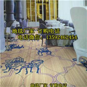 河南省湖滨开发区有卖地毯的吗在哪电话多少卖家厂家
