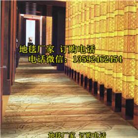 河南省中站哪家壁纸店还代卖地毯在什么位置卖家厂家