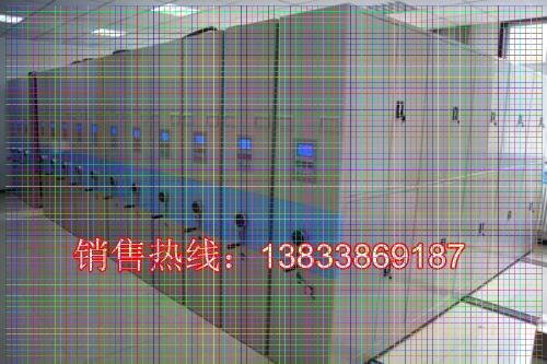 鱼台密集架移动档案柜销售公司