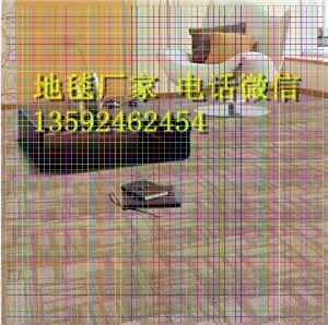 河南省西峡县都在哪里买地毯哪家质量好点卖家厂家