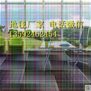 河南省信阳市用的地毯是什么品牌材质工艺的卖家厂家