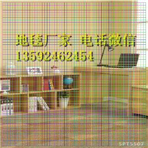 周口市沈丘县谁有地毯店电话位置谁有地毯厂电话地址零售批发