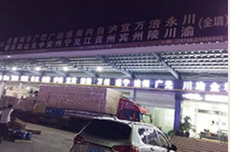 清溪到潍坊市万博最新体育app专线欢迎您