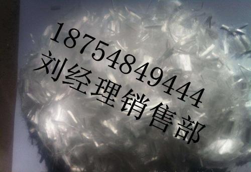 福安软式透水管聚丙烯纤维