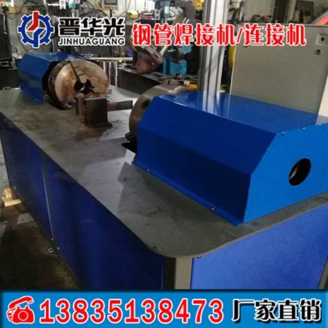 自动钢管缩管机新型钢管缩口机吕梁