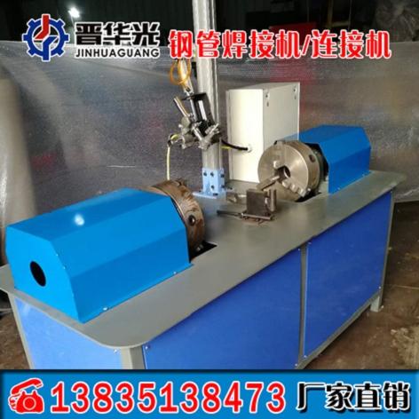 液压缩管机缩管机连接钢管缩口机乐山