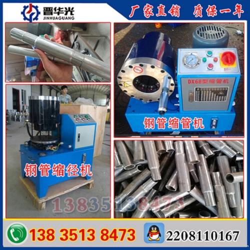 优质钢管缩管机对接钢管焊接机珠海