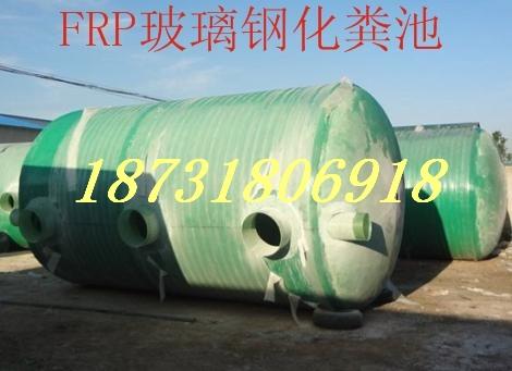 �o海�h�A桶型整�w玻璃�化�S池