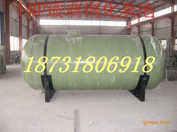 唐山0.811.5立方米玻璃钢化粪池厂家