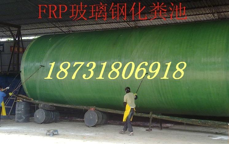 华亭县9号玻璃钢化粪池