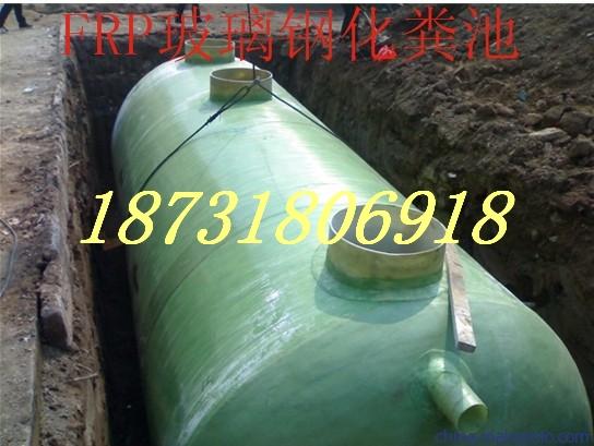 晉源區150立方玻璃鋼化糞池