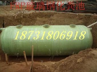 北京22.53立方米玻璃钢化粪池尺寸