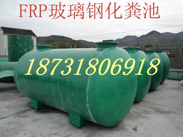 静乐县6立方玻璃钢化粪池