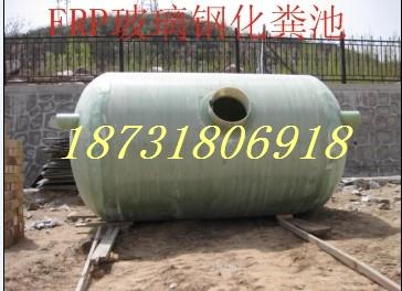 平凉22.53立方米玻璃钢化粪池尺寸