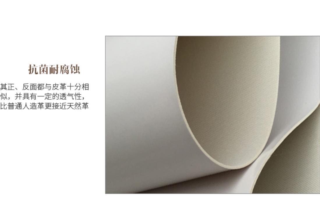 PVC发泡革 餐垫 鼠标垫 爬行垫 瑜伽垫