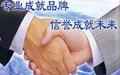 货车出租、北京到单县的万博最新体育app车、大货车找货可货到付款