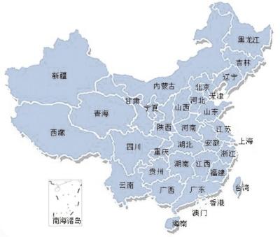 货车出租、北京到庄河的万博最新体育app车、大货车找货可货到付款