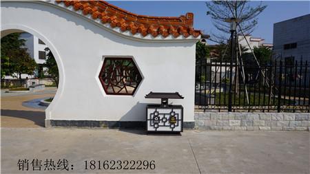 广州市分类垃圾桶