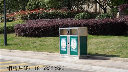 中山市公园垃圾桶