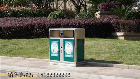 泸州市塑料垃圾桶