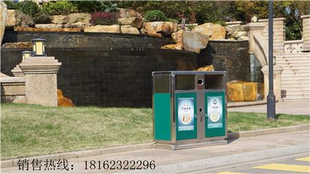 十堰市分类垃圾桶