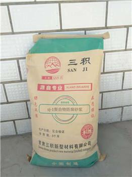 兰州钢筋套筒灌浆料草酸品质保证