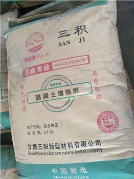 兰州钢筋套筒灌浆料天然级配砂砾品质保证