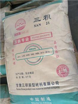 兰州销售砂加气块品质保证