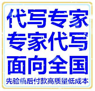果洛写项目能评报告专业服务中心
