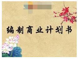 淮南写清洁生产审核报告出售