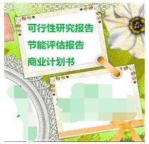 苏州写资金管理实施细则专业团队服务
