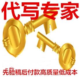 金昌写资金管理实施细则致所有客户伙伴