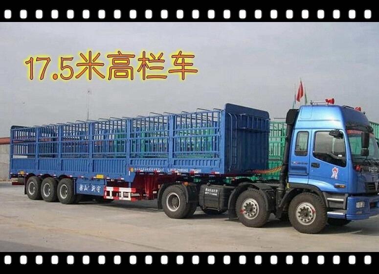 宁波到西安有13米5下栏仄板回程车出租