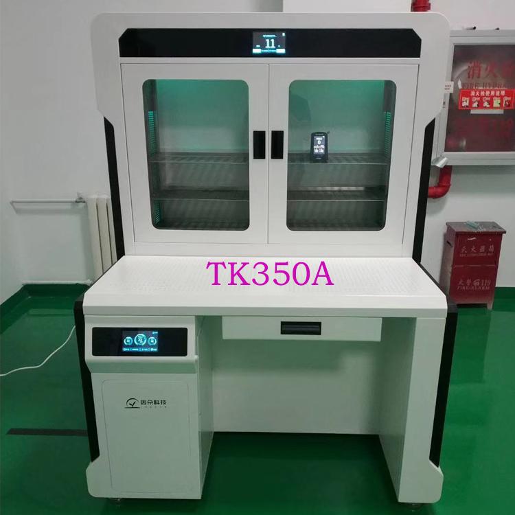 供应北京档案整理吸尘桌工作台TK350A吸尘净化整理台