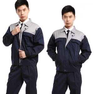 白云�^定制工作服、人和化�y品公司定制工作服、��g定制刺�C工作服