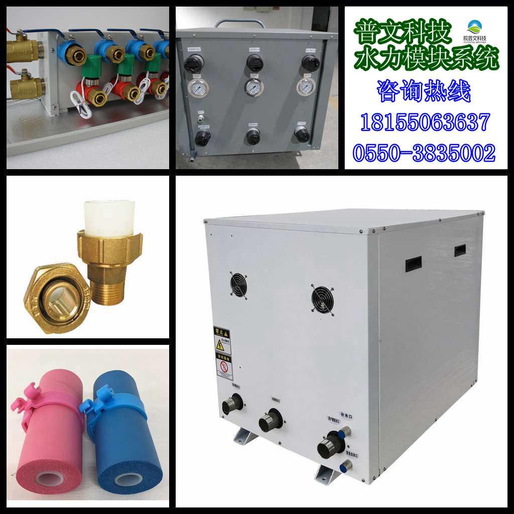 西藏拉萨市供应水力平衡分配器、水力平衡分配器款式、水力平衡模块