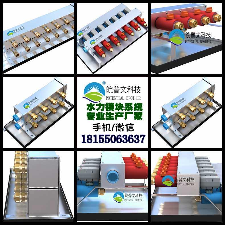 青海西宁市供应一体柔性保温管、水力平衡分配器供应、柔性软风管