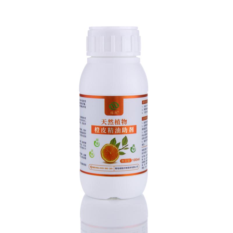 天然植物橙皮精油助剂
